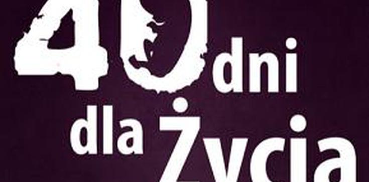 244 dzieci uniknęło śmieci - zdjęcie
