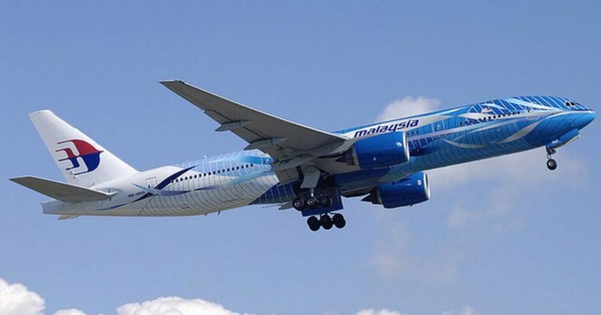 Nowa Zelandia Strzelanina Wikipedia: Zagubiony Boeing 777, Zamach W Lockerbie I