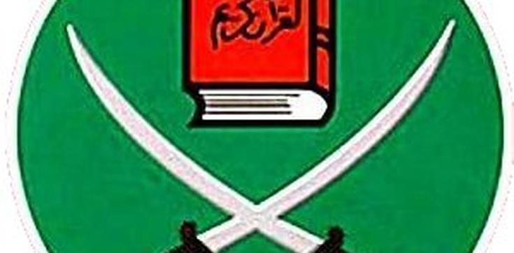Bractwo Muzułmańskie zostało zdelegalizowane - zdjęcie