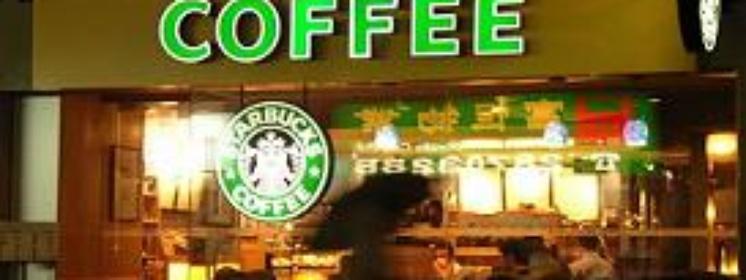 polityka randkowa pracowników Starbucks serwisy randkowe dla Ukrainy