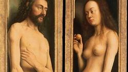Święci Adam i Ewa, pierwsi rodzice - miniaturka