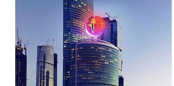 Oko Saurona nad Moskwą. Cerkiew ostrzega - zdjęcie
