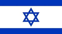 Udostępnij: Czy wygrana z Izraelem to będzie antysemityzm? - miniaturka