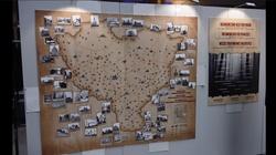W PE upamiętniono ofiary rzezi wołyńskiej - miniaturka