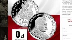 Skarbnica Narodowa: Bezpłatny medal dla każdego Polaka - miniaturka