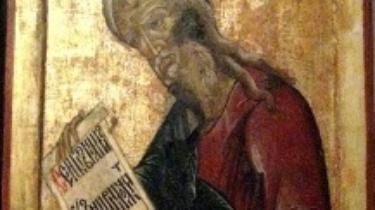 Baruch, prorok i towarzysz proroka Jeremiasza - miniaturka