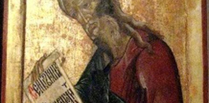 Baruch, prorok i towarzysz proroka Jeremiasza - zdjęcie
