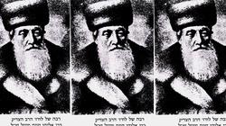 Eliahu. Łódzki rabin zmusił samego Boga, by odwołał wyroki - miniaturka