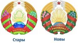 Białoruś zmienia godło. Na bardziej prozachodnie - miniaturka
