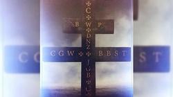 Krzyż zwycięża, Krzyż króluje, Krzyż panuje. Przez znak Krzyża uwolnij mnie Panie od tej zarazy. - miniaturka