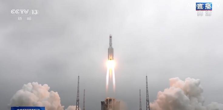 Część chińśkiej rakiety spadła na Ziemię - zdjęcie