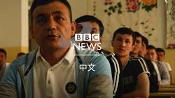 Chiny blokują BBC bo... szkodzi interesom państwa - miniaturka