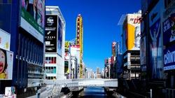 W Japonii kolejna fala pandemii, a rząd promuje turystykę - miniaturka