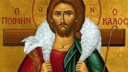 Ks. Piotr Spyra: Dlaczego boję się pójść za Jezusem? - miniaturka