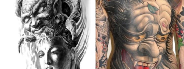 Msalwowskinie Róbcie Tatuaży Są Zakazane Przez Samego Boga