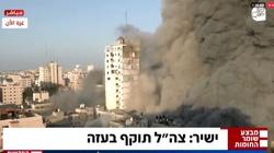 Izrael wysadził kolejny wieżowiec. Zniszczono m.in. biura palestyńskiej telewizji - miniaturka
