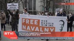Rosjanie wyszli na ulice. W całym kraju demonstracje w obronie Nawalnego  - miniaturka