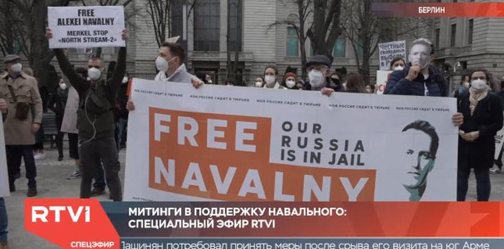 Rosjanie wyszli na ulice. W całym kraju demonstracje w obronie Nawalnego  - zdjęcie