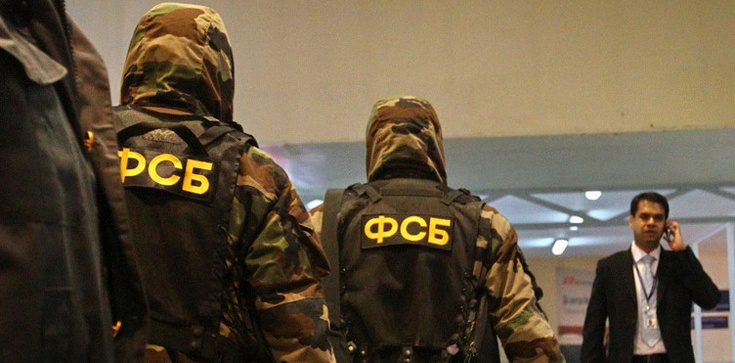 FSB zabiła domniemanych zamachowców - zdjęcie