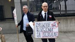 Duda odrzuca roszczenia żydowskie, Trzaskowski chce o nich rozmawiać - miniaturka