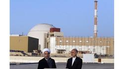 Wstrzymanie pracy elektrowni atomowej w Iranie. Wysoka temperatura w bloku  - miniaturka