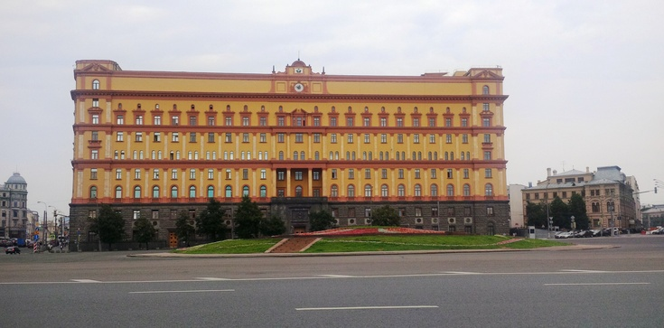 Odtajniono notatki o działaniach KGB w Polsce i na Ukrainie - zdjęcie