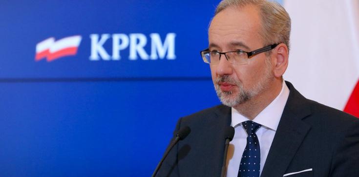 Szczepienia na UMK. Minister zapowiada kontrole - zdjęcie