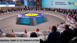 Platforma Krymska: sukces Ukrainy, klęska Rosji - miniaturka