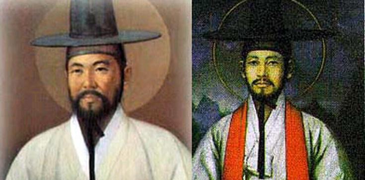 Święci męczennicy koreańscy, módlcie się za nami! - zdjęcie