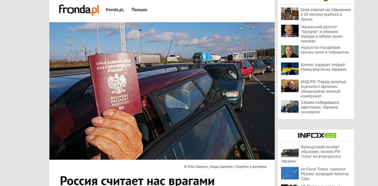 Federacja Rosyjska czujna - przetłumaczony art. Frondy  - zdjęcie