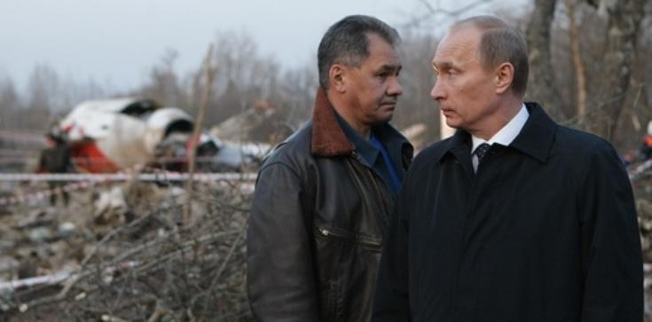 MSZ o rezolucji ws. wraku Tu-154: Jednoznaczny sygnał dla Rosji - zdjęcie