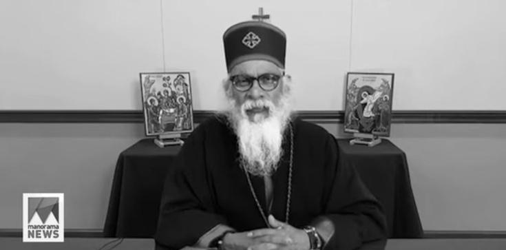 Zmarł najstarszy biskup świata. Miał 104 lata - zdjęcie