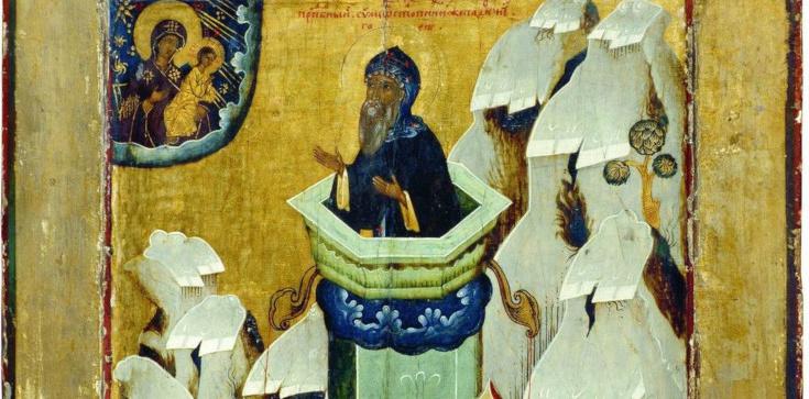 Św. Szymon Słupnik - wzór surowej ascezy - zdjęcie