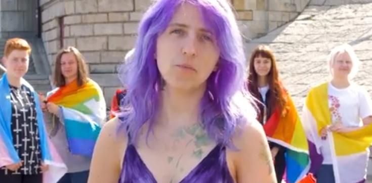 Tęczowy SZPAGAT intelektualny... Młodzi działacze LGBT pytają: 'Na co komu płeć'? - zdjęcie