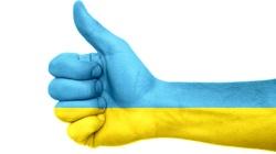 Ambasadorowie UE zgodzili się na zniesienie wiz dla Ukraińców - miniaturka