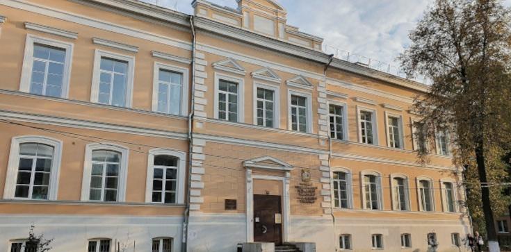 [WIDEO] Przerażające sceny na rosyjskim uniwersytecie. Zastrzelono 8 osób - zdjęcie