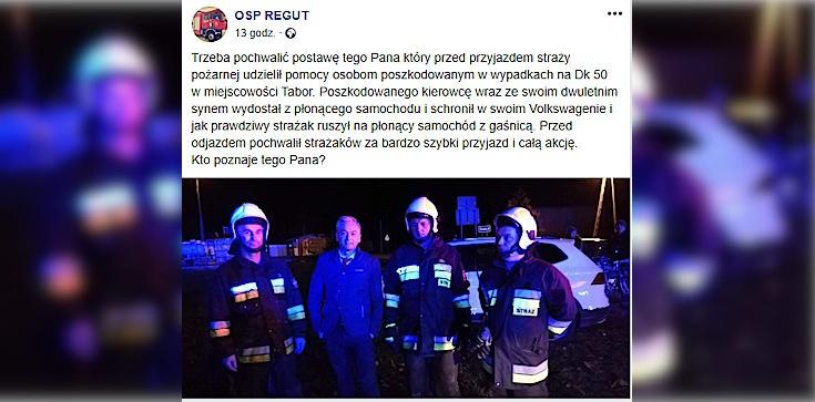 Bohaterski Biedroń uratował chłopca z płonącego samochodu? ,,Czysta propaganda'' - zdjęcie