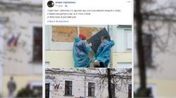 Rosyjskie Stowarzyszenie Memoriał o zdjęciu tablic w Twerze: To zbrodnia wobec historii! - miniaturka