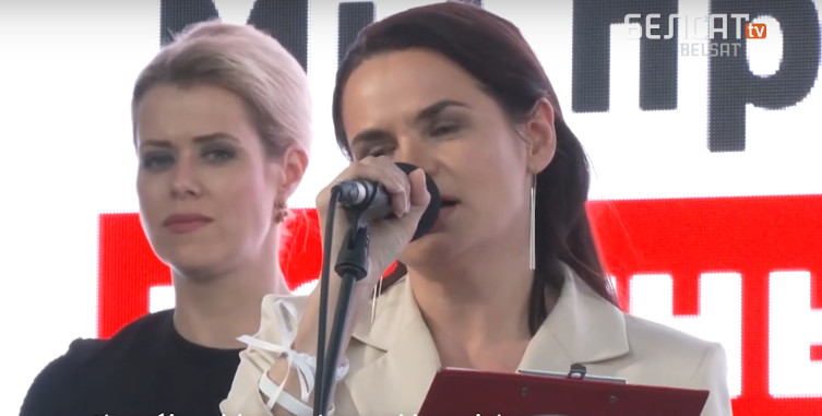 Cichanouska: Białorusini nigdy nie zaakceptują przywództwa Łukaszenki - miniaturka