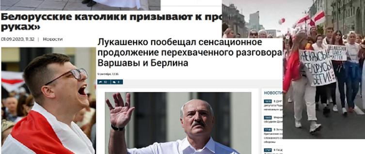 Łukaszenka nasila propagandę przeciw Polsce  - miniaturka