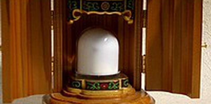 Anglicy wykorzystają energię powstałą w procesie kremacji zwłok - zdjęcie